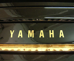 Yamaha Piano Mc Price