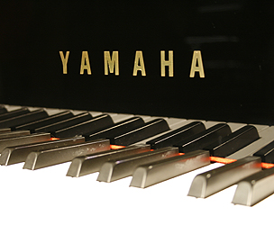 Black yamaha g1 grand piano for sale specialist steinway for Yamaha g1 piano